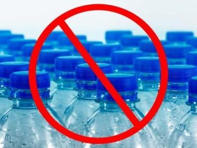 Bottiglie di plastica bandite dal 2020: Immagine
